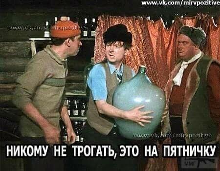 36370 - Пить или не пить? - пятничная алкогольная тема )))