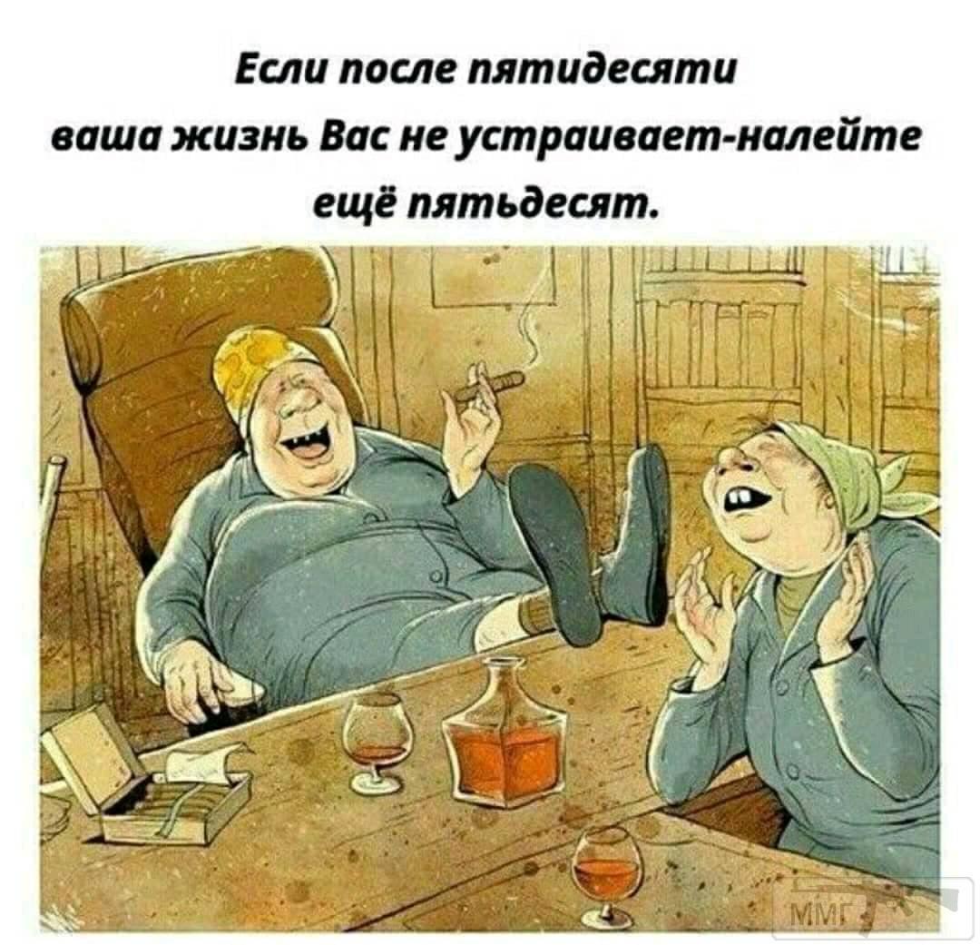 36386 - Пить или не пить? - пятничная алкогольная тема )))