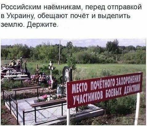 36397 - А в России чудеса!