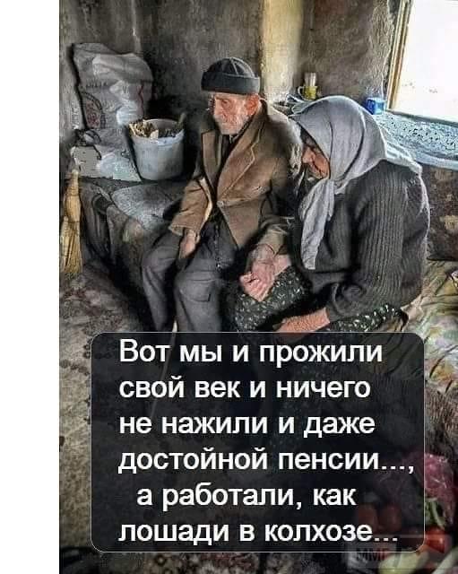 36398 - А в России чудеса!