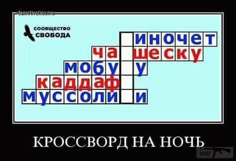 36399 - А в России чудеса!