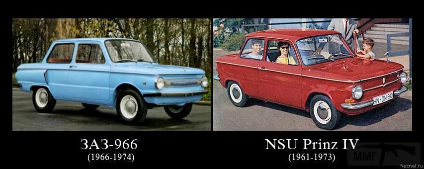 3640 - Автопром СССР