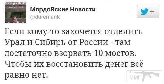 36401 - А в России чудеса!