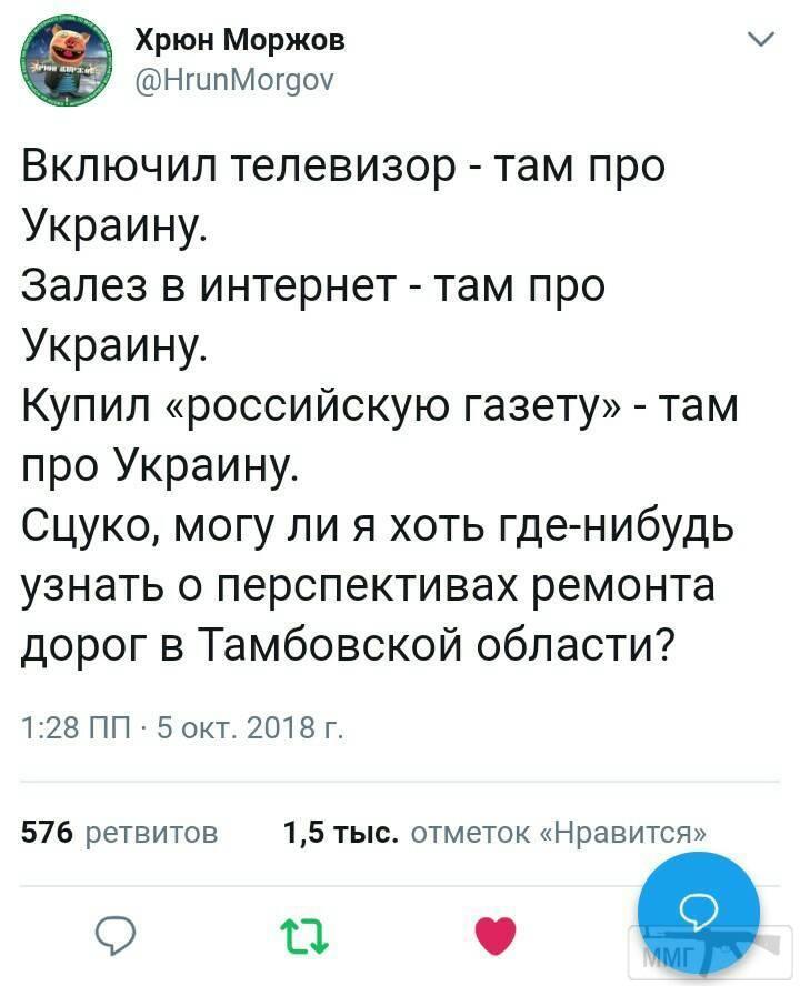 36409 - А в России чудеса!