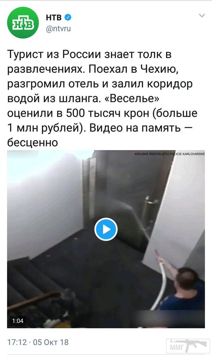 36410 - А в России чудеса!
