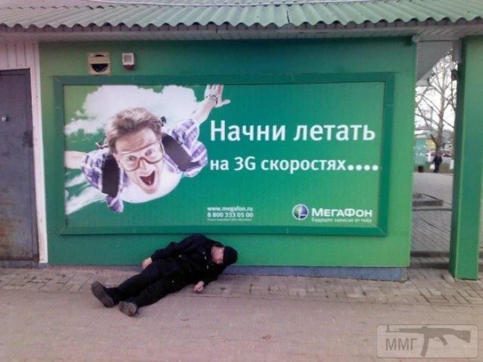 36412 - А в России чудеса!