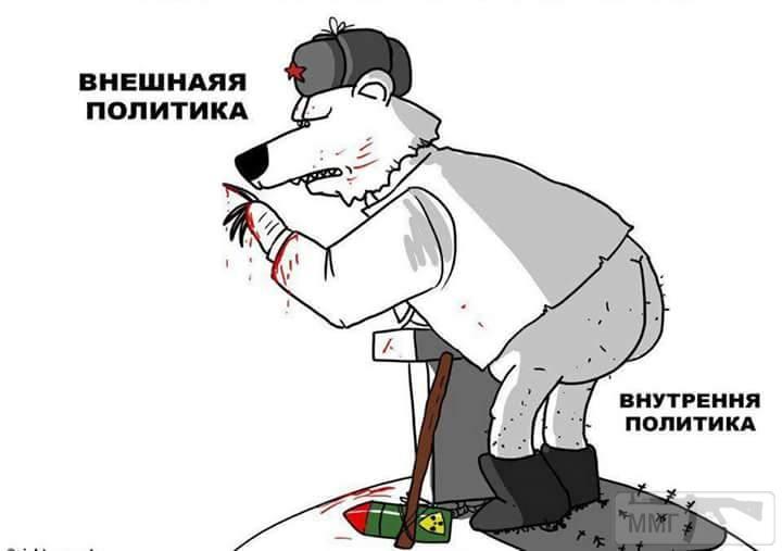 36413 - А в России чудеса!