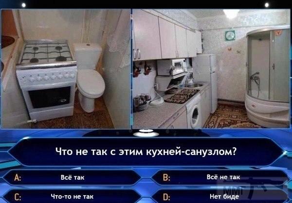 36414 - А в России чудеса!