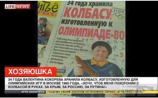 36427 - А в России чудеса!