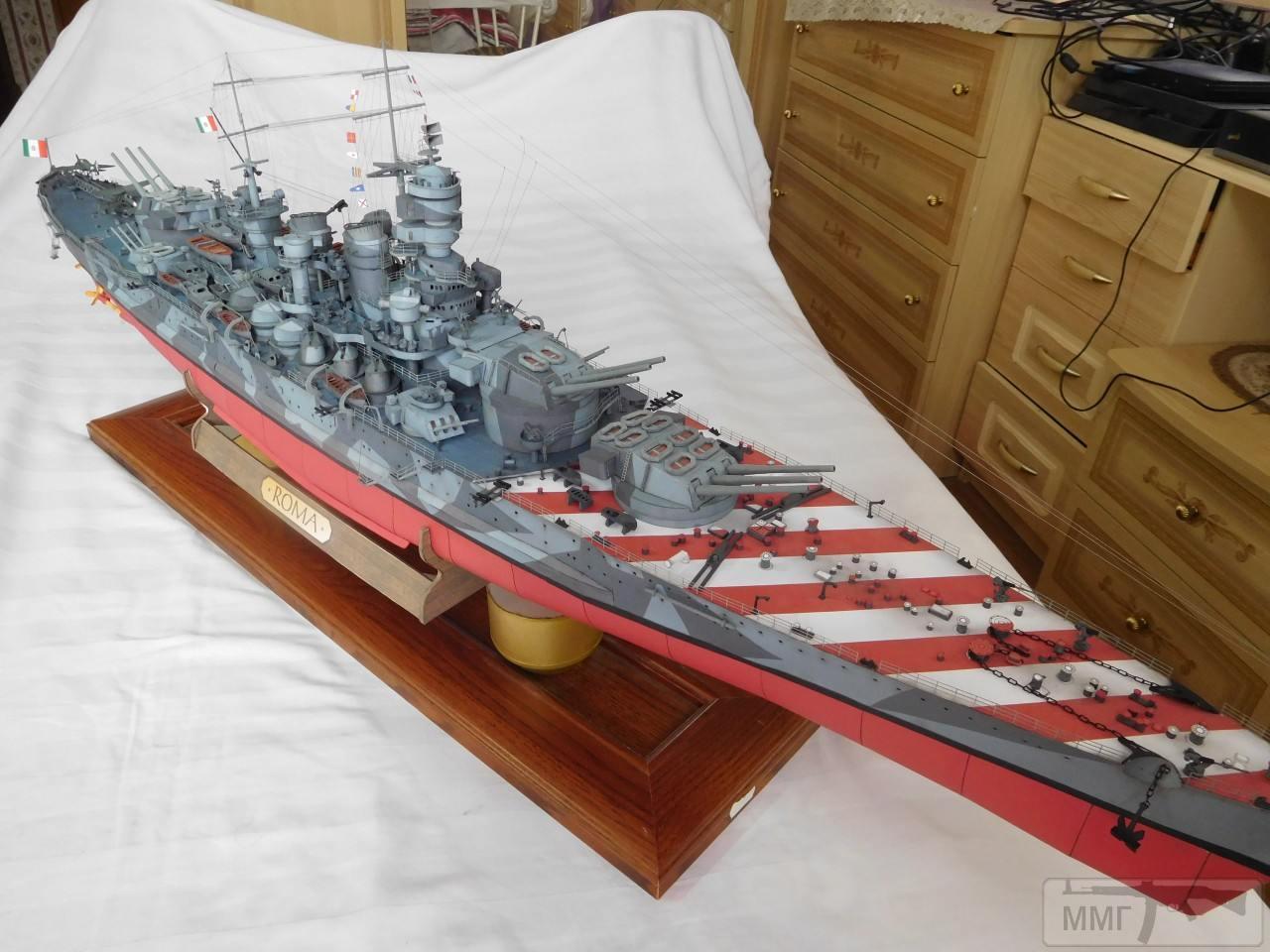 36531 - Бумажный флот