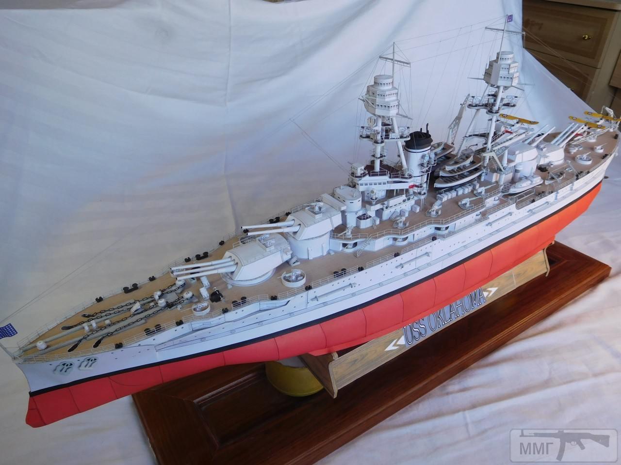 36532 - Бумажный флот