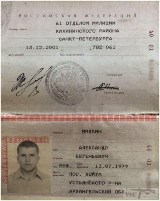 36616 - А в России чудеса!
