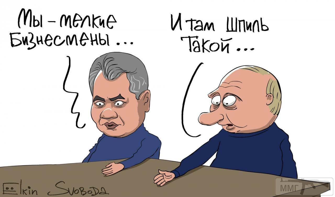 36617 - А в России чудеса!