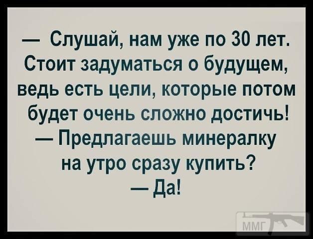 36648 - Пить или не пить? - пятничная алкогольная тема )))