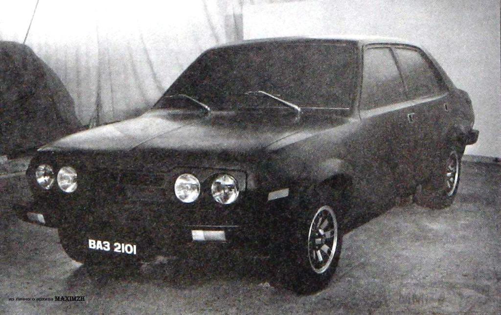 3665 - Автопром СССР
