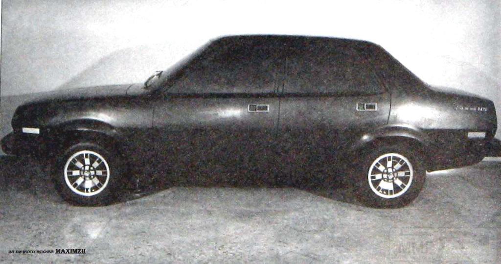 3666 - Автопром СССР