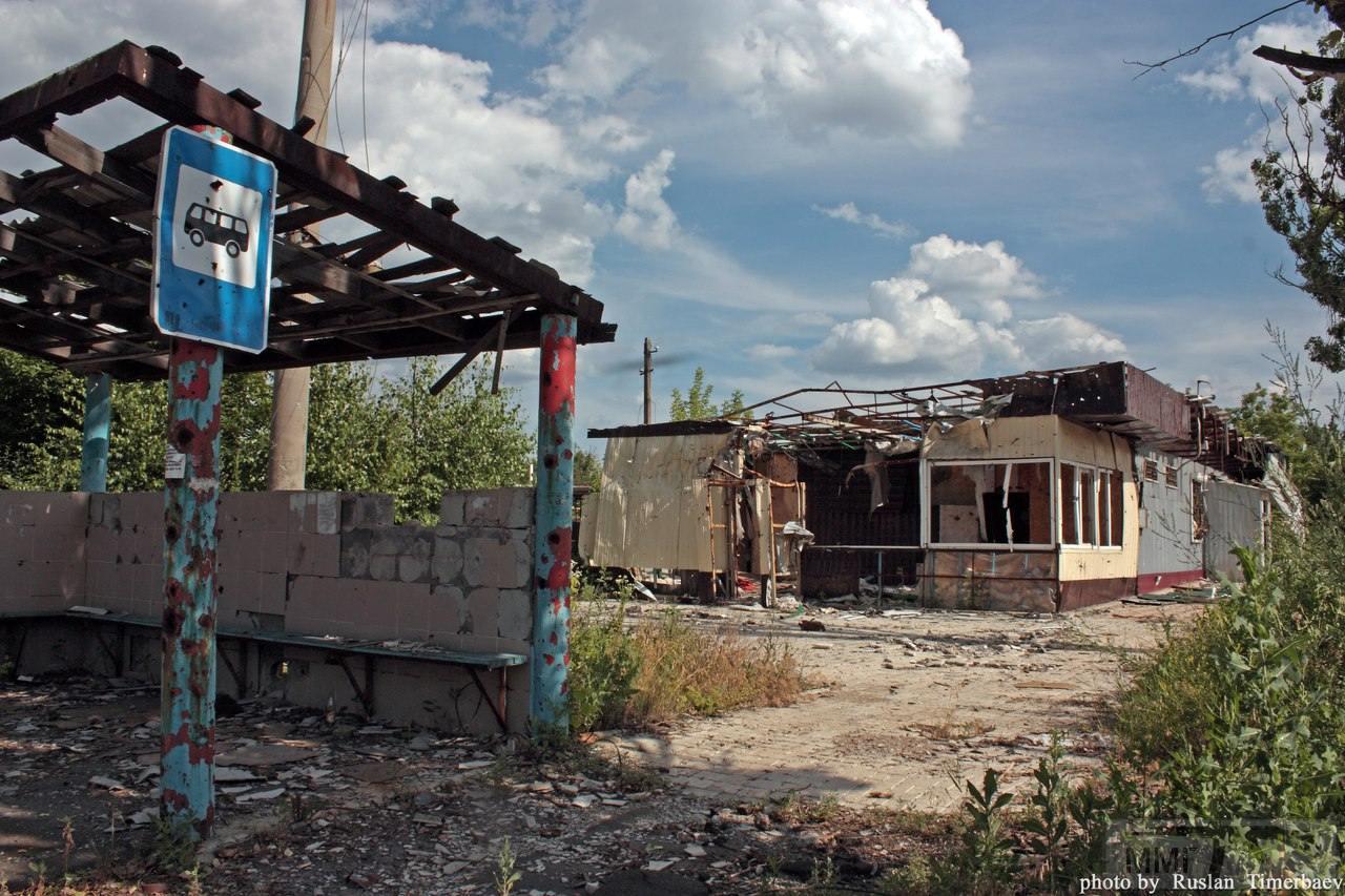 36660 - Оккупированная Украина в фотографиях (2014-...)