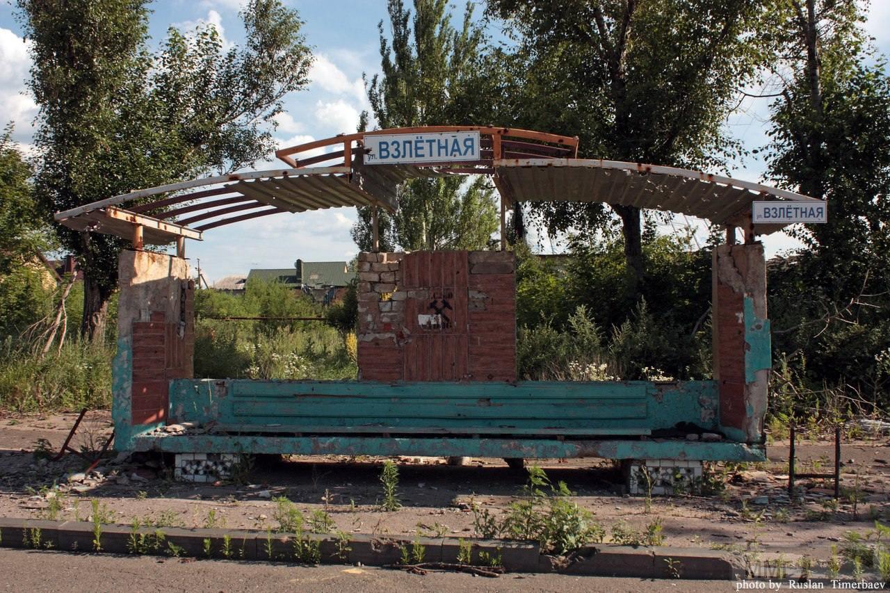36662 - Оккупированная Украина в фотографиях (2014-...)