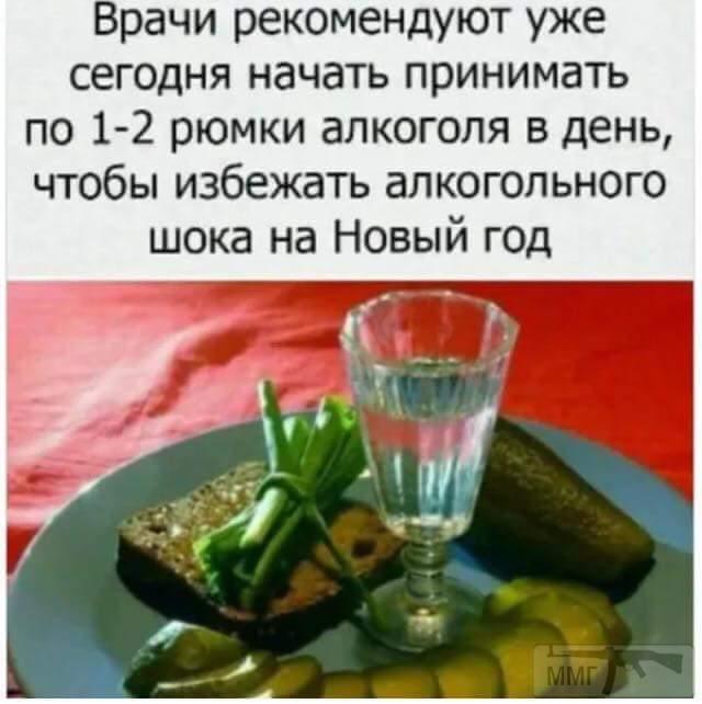 36715 - Пить или не пить? - пятничная алкогольная тема )))