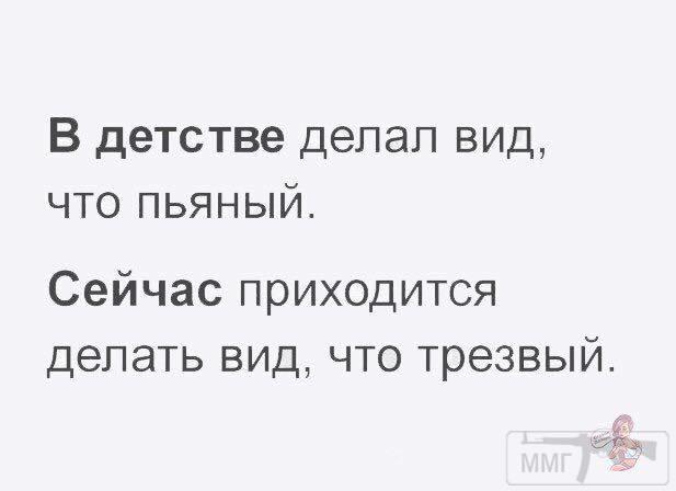 36736 - Пить или не пить? - пятничная алкогольная тема )))