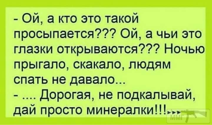 36748 - Пить или не пить? - пятничная алкогольная тема )))