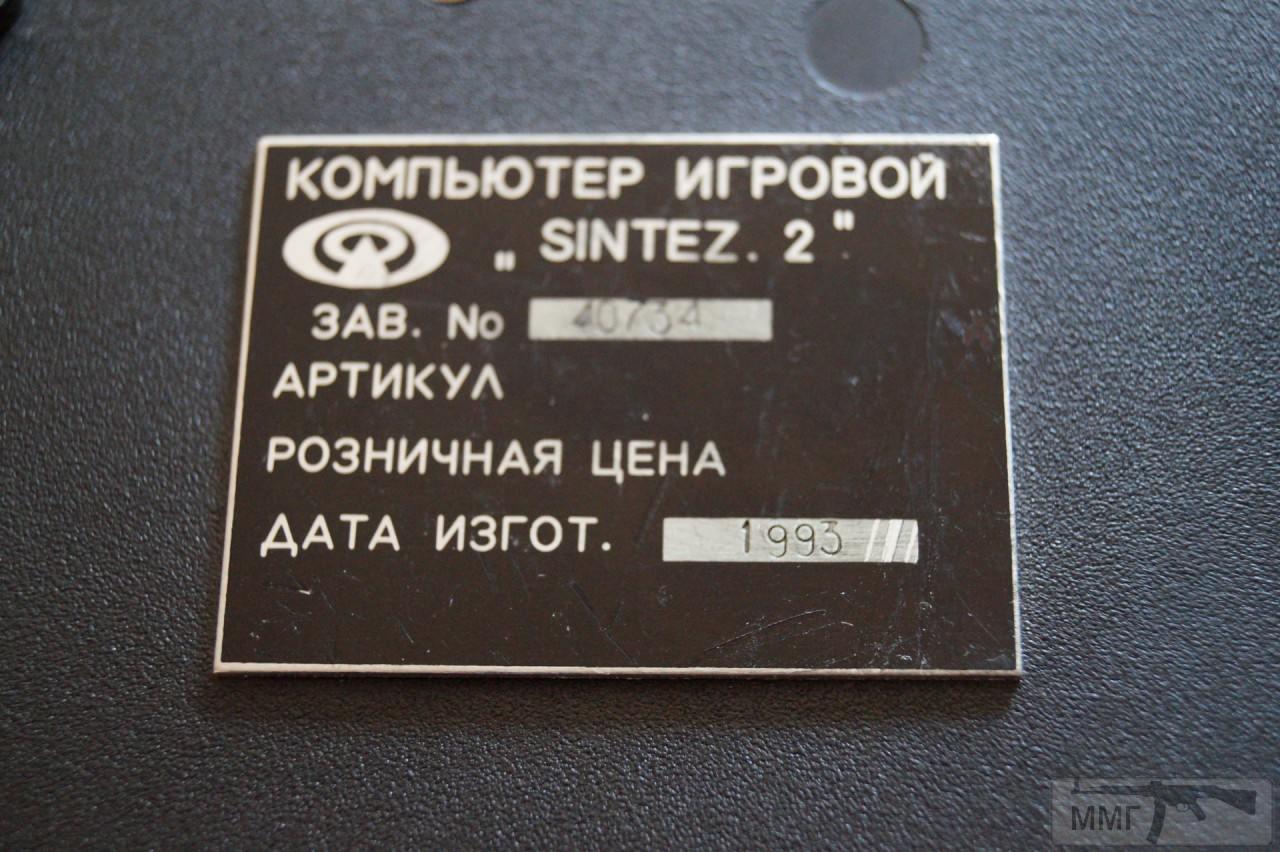 36757 - Как выбирали компьютер в 2000-м году