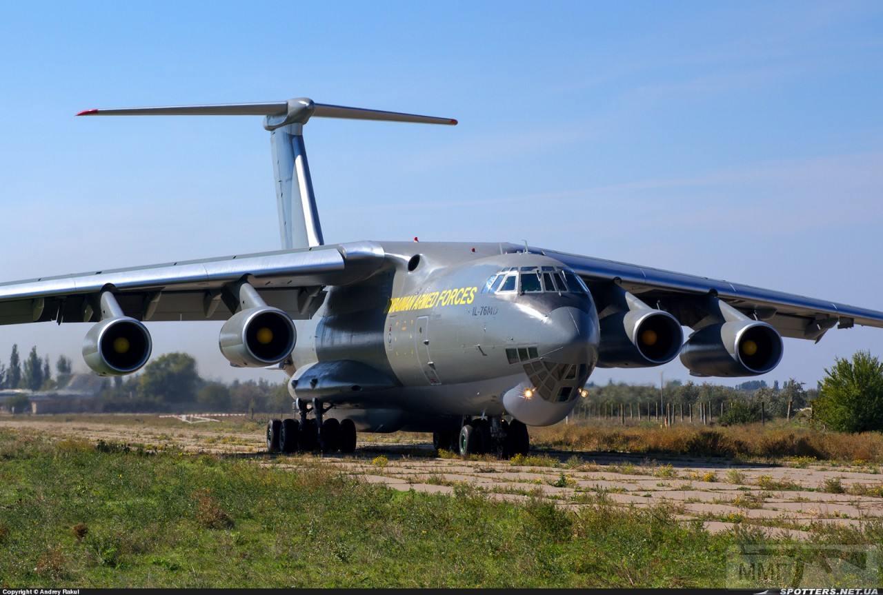 36775 - Воздушные Силы Вооруженных Сил Украины