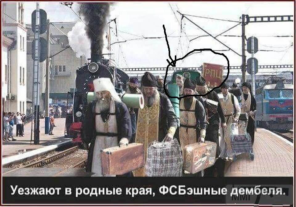 36786 - Церковные страсти. Томос, РПЦ, УПЦ.
