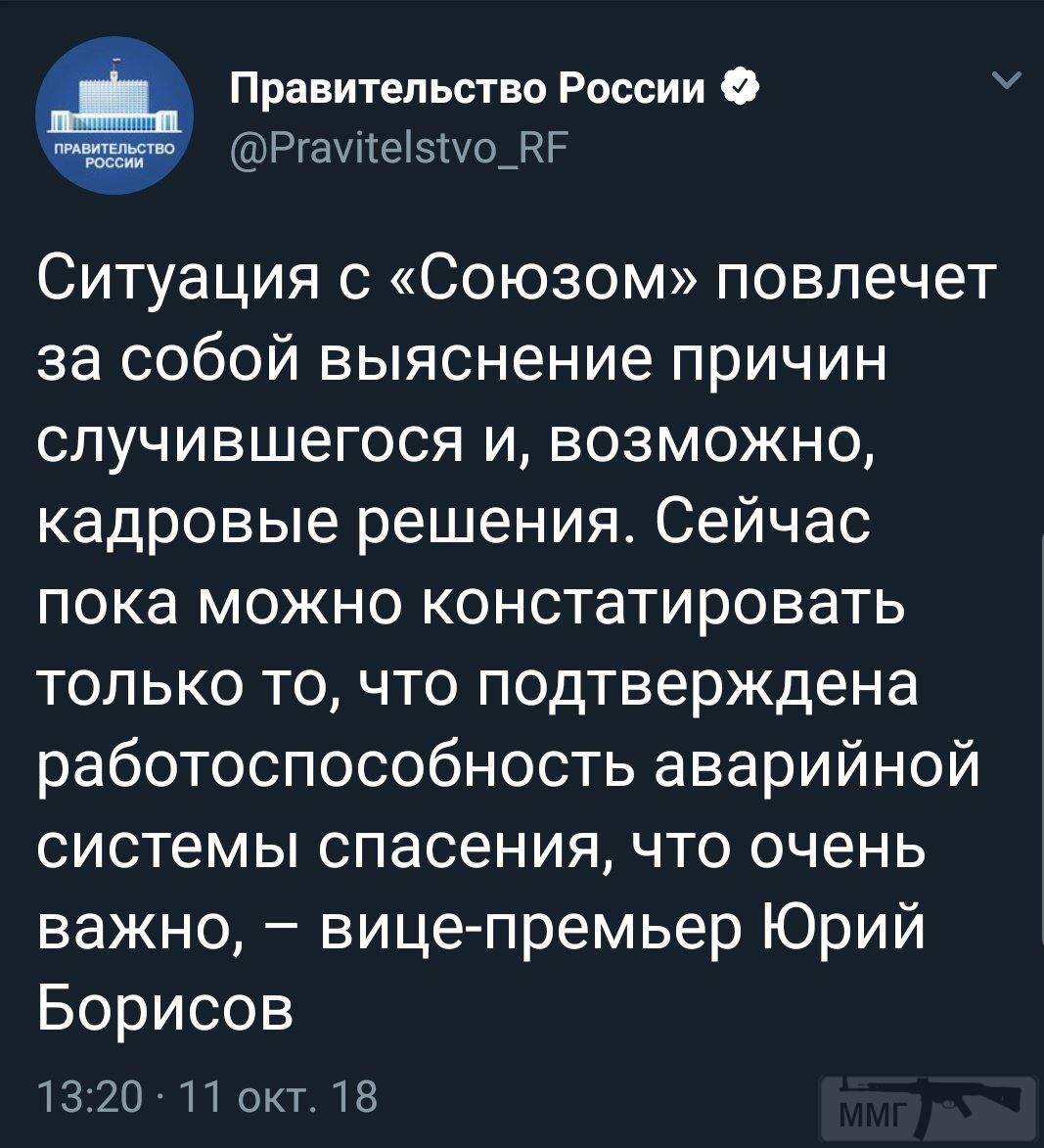 36790 - Новости современной космонавтики