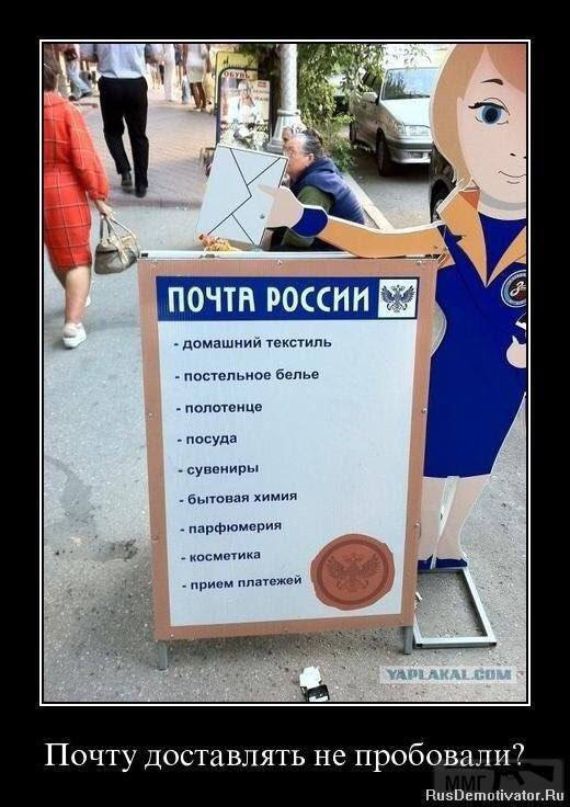 36815 - А в России чудеса!