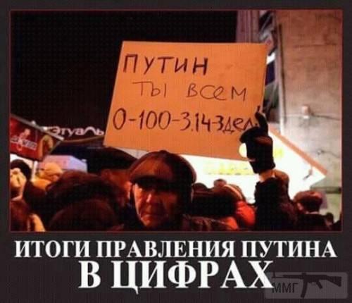 36817 - А в России чудеса!