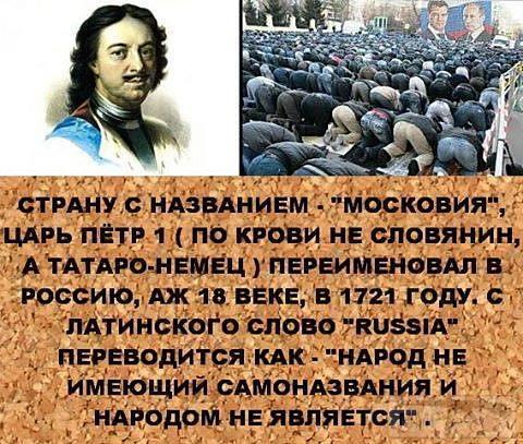 36818 - А в России чудеса!