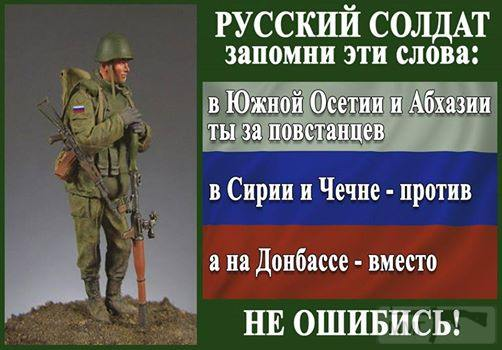 36819 - А в России чудеса!