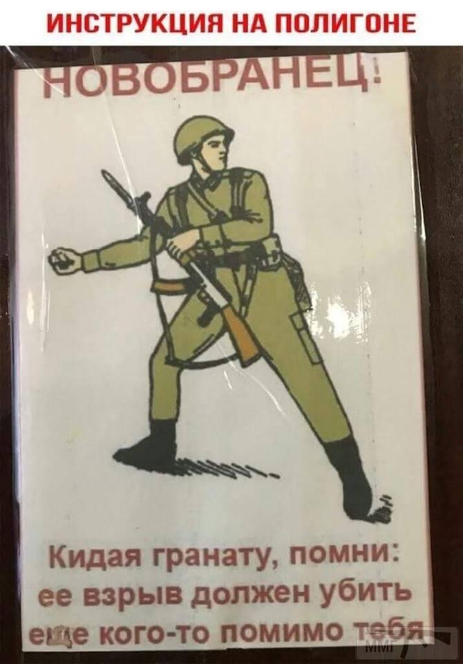 36820 - А в России чудеса!