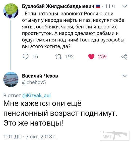 36822 - А в России чудеса!