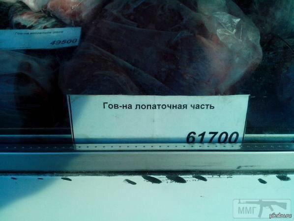 36825 - А в России чудеса!