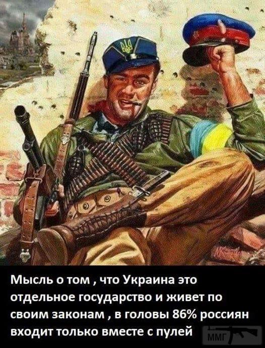36826 - А в России чудеса!