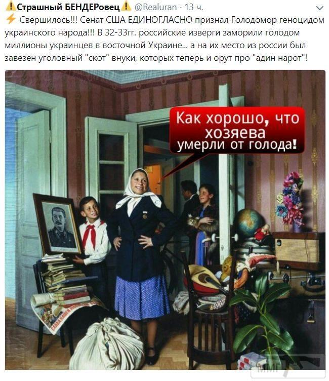 36827 - А в России чудеса!
