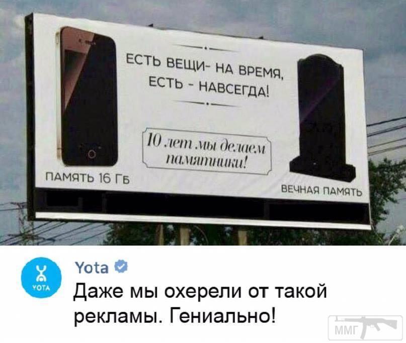 36828 - А в России чудеса!