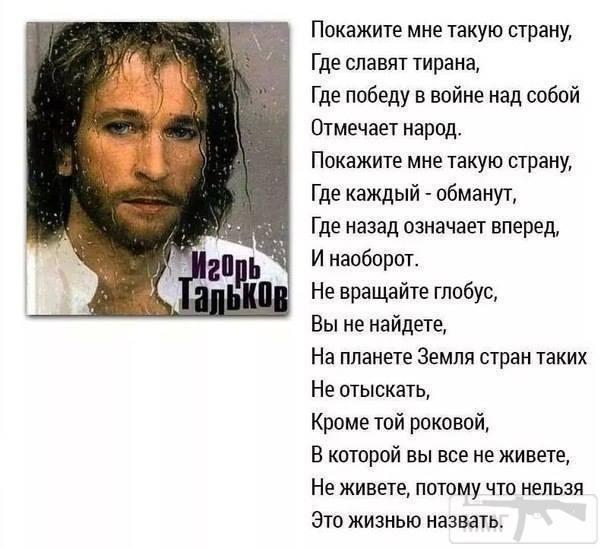 36829 - А в России чудеса!