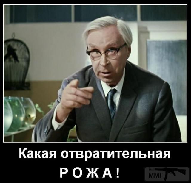 36831 - А в России чудеса!