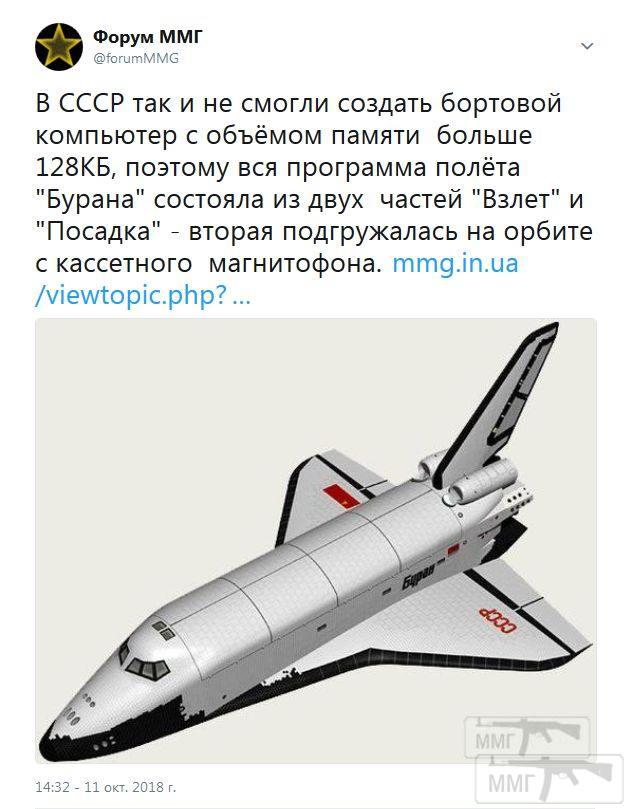 36832 - А в России чудеса!