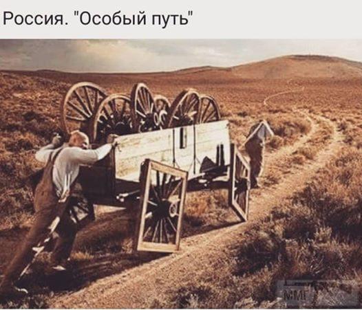 36843 - А в России чудеса!