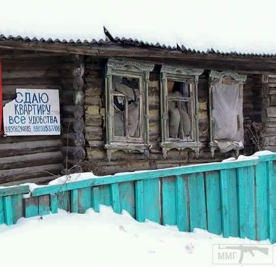 36844 - А в России чудеса!