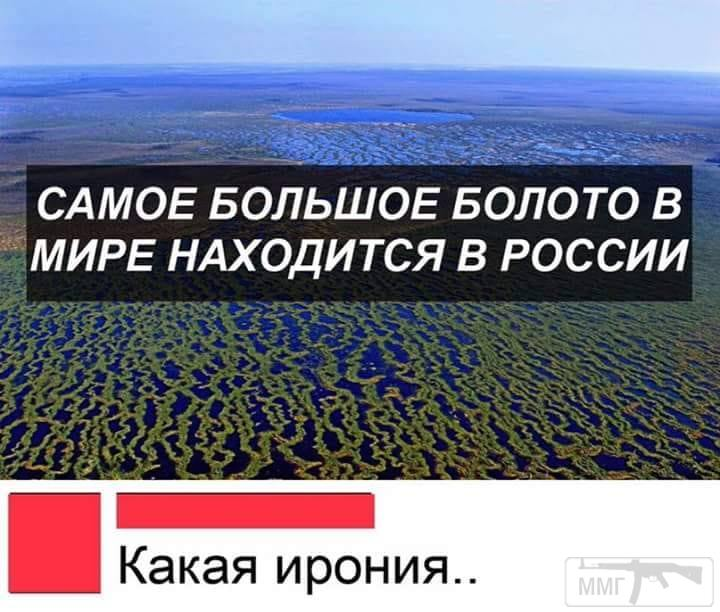 36849 - А в России чудеса!