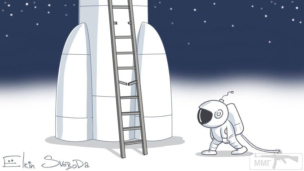 36852 - Новости современной космонавтики
