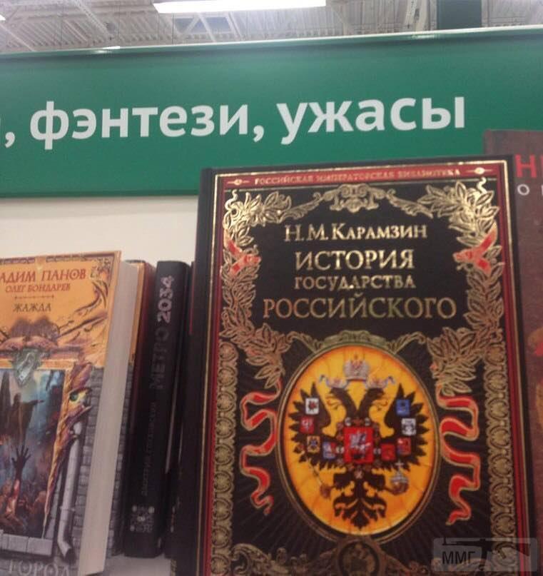 36855 - А в России чудеса!