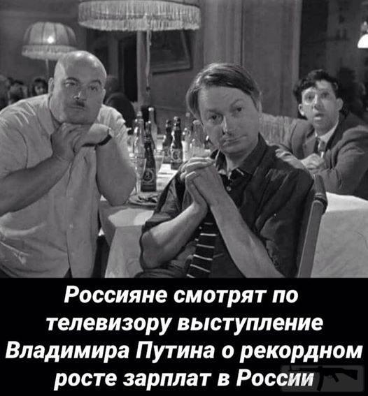 36864 - А в России чудеса!