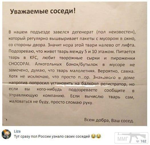 36909 - А в России чудеса!