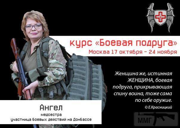 36918 - Командование ДНР представило украинский ударный беспилотник Supervisor SM 2, сбитый над Макеевкой